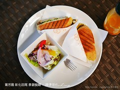 菁芳園 彰化田尾 景觀餐廳 13 (slan0218) Tags: 菁芳園 彰化田尾 景觀餐廳 13