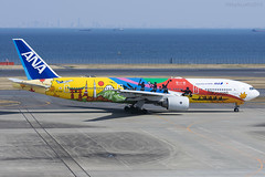 All Nippon Airways, Boeing 777-281(ER), JA741A. (M. Leith Photography) Tags: tokyo haneda airport japan boeing jet airliner mark leith photography nikon d7200 70200vrii 200500mm nikkor flying hnd taxiing runway aviation sunny air ana all nippon airways 2020 olympics 777