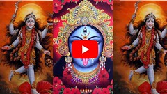 Most Powerful MahaKali Mantra   Source of Energy and Strength  108 times (jaspreet6601) Tags: shiva shiv bholenath amarnath somnath shankar lord shivshankar mahadev mahadeva puran nandi shivlingh shivlingham shivling shakti sakthi parvathi parvati devi ma maa mata mataji jai ambe di shivani sivani shiwani siwani seevani seewani mahesh mahesha maheshwar maheshwari mahes maheswari mahesa people kali