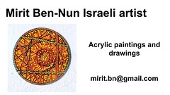 Mirit Ben-Nun wild art artist work works picture pictures paint apinting paintings (female art work) Tags: material no borders rules by artist strong from language influence center art participates exhibition leading powerful model diferent special new world talented virtual gallery muse country outside solo group leader subject vision image drawing museum painting paintings drawings colors sale woman women female feminine draw paint creative decorative figurative studio facebook pinterest flicker galleries power body couple exhibit classic original famous style israel israeli mirit ben nun