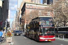 IMG_3623 (GojiMet86) Tags: big taxi tours nyc new york city bus buses 2015 anhui ankai hff611gs1 ak113 5th avenue 25th street