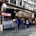 Laozhou dumpling shop in Hualien
