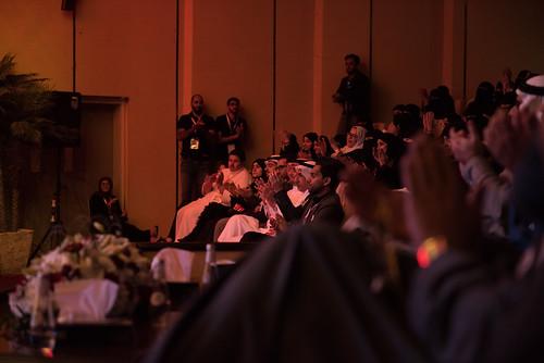 TEDXJUATHA-تيدكس جواثا 87