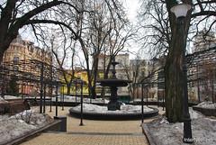 Киїїв, лютий, весна 056 InterNetri Ukraine