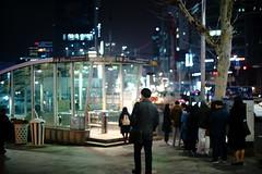 2050/1833 (june1777) Tags: snap street seoul night light bokeh sony a7ii canon fd 50mm f14 2000 clear