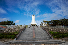 Peace Memorial Park (Peter Schneiter) Tags: traveljapan peace park tower okinawa memorial memories