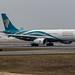Oman Air Airbus A330-243 A40-DA