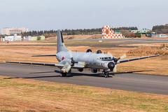 NAMC YS-11EB (Rami Khanna-Prade) Tags: jasdf japan avgeeks military militaryaviation rjtj 入間基地 namc ys11eb