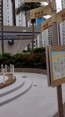 Whampoa Aeon style shopping centre (Jim Nicholson) Tags: kowloon hk
