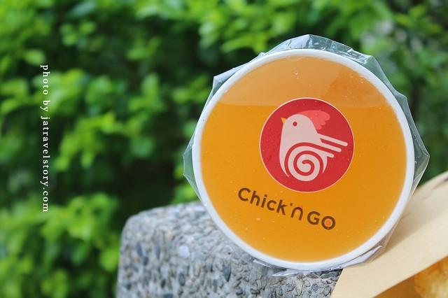 雞啃夠法式雞腿排 Chick'n GO 手拿雞腿排享用也能很優雅,搭配生菜入口很清爽!【捷運公館】公館美食/公館小吃 @J&A的旅行