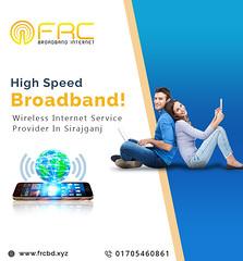 Wireless Network Connection in Dhaka (frcommunication14) Tags: wireless highspeedbroadband network services