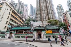 Man Mo Temple (Seb & Jen) Tags: hongkong asia asie island man mo temple