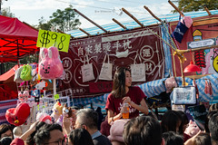 _D8E2537_LR_LOGO (Ray 'Wolverine' Li) Tags: 寶馬山 香港 hk culture fair market festival cny new year chinesenewyear hongkong asia
