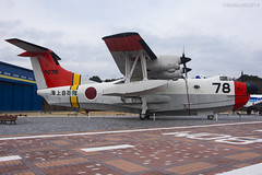Japan Maritime Self Defence Force, Shon Meiwa US-1A, 9078. (M. Leith Photography) Tags: mark leith photography japan japanese self air defence force jasdf sunshine base fighter nikon d7000 d7200 70200vrii 300mmf4 nikkor asia flying military sky building airplane kawasaki cockpit aircraft maritime museum us1a shin meiwa