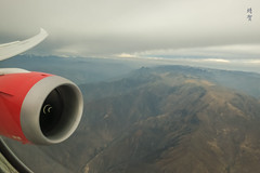 Flying past the Andes (A. Wee) Tags: peru 秘鲁 peruvian andes mountain