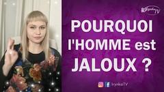 3 raisons de la JALOUSIE | Pourquoi l'HOMME est JALOUX ? (irynkasolovyova) Tags: 3 raisons de la jalousie | pourquoi lhomme est jaloux