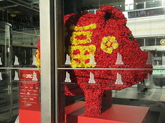 Red Floral Pig Lobby of the Time Warner Center NYC 2336 (Brechtbug) Tags: 2019 red floral pig lobby time warner center nyc 10 columbus circle new york city flower shaped bouquet piggy bank like wild boar flowers decor decoration standee