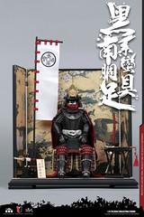 COOMODEL 20181215 CM-SE041 Black Cattail Armor of Oda Nobunaga 织田信长黑系南蠻胴具足 - 08 (Lord Dragon 龍王爺) Tags: 16scale 12inscale onesixthscale actionfigure doll hot toys coomodel samurai