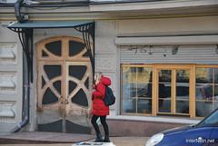 Киїїв, лютий, весна 099 InterNetri Ukraine