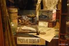 Київ, Андріївський узвіз, Музей однієї вулиці 146 InterNetri Ukraine