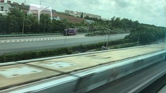 Maglev train passing - tell me if you don't jump :) (NettyA) Tags: maglev train highspeed shanghai pudong video