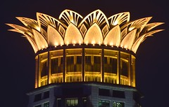 Shanghai - The Bund Center (cnmark) Tags: shanghai china bund tower roof structure city flower magnolia westin hotel night light 中国 上海 外滩中心 摩天大楼 wolkenkratzer gratteciel grattacielo rascacielo arranhacéu nacht nachtaufnahme noche nuit notte noite building buildings gebäude ©allrightsreserved