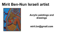 mirit ben nun love art figurative naive (mirit ben nun woman artist) Tags: media abstract astonishing paint painting paintings draw drawing drawings real life live alive color colors colorful contemporary decorative figurative naive naife detailed point dot dots conceptual creative classic inspiring award winning authentic inspirational inspired intellectual interesting interested refreshing remarkable original fine visual universal talented stunning spiritual signature exotic expressive couple love kiss
