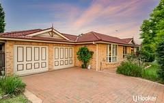 28 Butia Way, Stanhope Gardens NSW