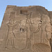 Cleopatra VII, the Temple of Hathor, Dendara, Egypt.