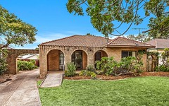 88 Acacia, Kirrawee NSW