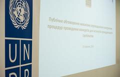 1 (1) (UNDP in Ukraine) Tags: undpukraine ukraine civilsociety civicactivism civicengagement civicliteracy ecalls youth