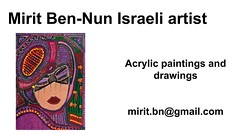 Mirit Ben-Nun israeli woman painter (mirit ben nun woman artist) Tags: art artist artists artistic paint painting paintings painter draw drawing drawings woman women femenine feminist feminism femme media abstract astonishing real life live alive color colors colorful contemporary decorative figurative naive naife detailed point dot dots conceptual creative classic inspiring award winning authentic inspirational inspired intellectual interesting interested refreshing remarkable original fine visual universal talented stunning spiritual signature exotic expressive couple love kiss mirit ben nun