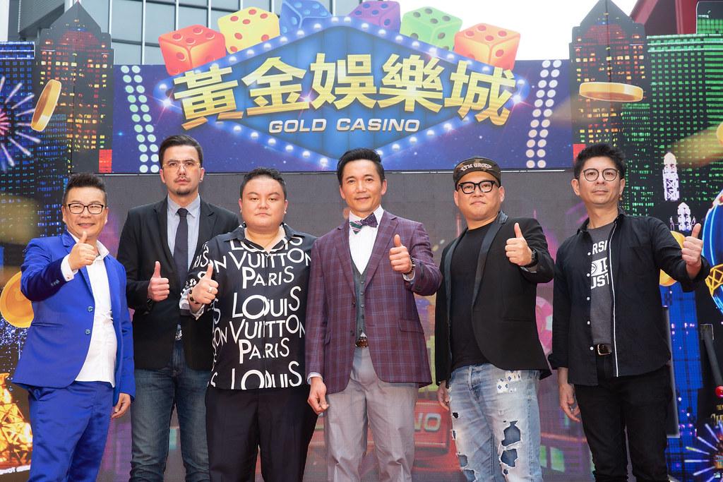 (左起)沈玉琳、黃志瑋、遊戲公司CEO派總、鄒兆龍、導演大愷、音樂人荒山亮皆出席手遊《黃金娛樂城》記者會。(黃金娛樂城提供)