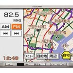 車載用 AV&ナビゲーションシステムの写真