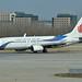 Boeing 737-89L 'B-5642' Dalian Airlines