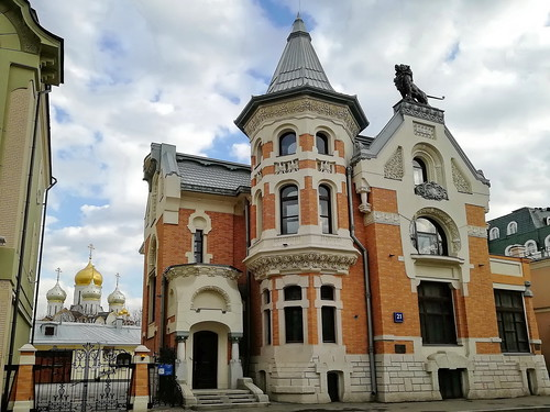Kekushev mansion