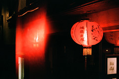 Red Lantern - 35mm Film (Irrational Photography) Tags: fujifilm superia xtra 400 retro vintage antique hipster old analogue analog picture photo film grain noise slr tlr 35mm 120 35 montreal quebec city canada point shoot night dusk dark light iso high contrast white black yellow orange shadow street walk walking photography candid path people shop shoppe window wall road mood atmosphere soft fade curve leak