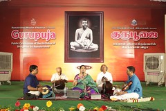 "Guru Puja MP (93) <a style=""margin-left:10px; font-size:0.8em;"" href=""http://www.flickr.com/photos/47844184@N02/45770774165/"" target=""_blank"">@flickr</a>"