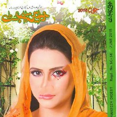Khawateen digest june 2015 by bookspk Download PDF (urdu-novels) Tags: urdu novels urdunovelsorg khawateen digest june 2015 by bookspk download pdf