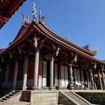 Taipei Confucius Temple rooflines thumbnail