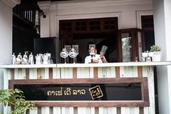 But first coffee (yemaria) Tags: indochine changinn luangprabang laos nikkor nikond800e yemaria