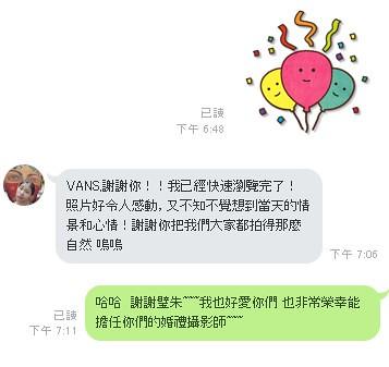 20180113璧朱感謝2