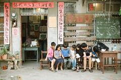 Nikon FM2 Kodak ProImage 100 (Masatada Ho) Tags: explore life love light nikon kodak film 街拍 小孩 台南 底片
