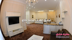 فندق إيست ليجند باكو (Muqarene - مقارنة فنادق) Tags: baku hotel hotels room travel tours toursim باكو اذربيجان السفر السياحة فنادق حجزفنادق فنادقباكو