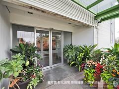 菁芳園 彰化田尾 景觀餐廳 25 (slan0218) Tags: 菁芳園 彰化田尾 景觀餐廳 25