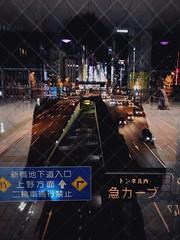 Tokyo Self-Portrait (ElseKramer) Tags: citylights cityscape dark vanishing road night layers 8plus iphone elsekramer tokyostories station metro reflection portrait selfportrait self tokyo