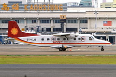 5Y-CJB (ex. B-55567) Daily Air Corporation Dornier 228-212 (阿樺樺) Tags: 5ycjb dailyaircorporation dornier 228212