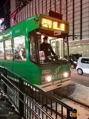 Tramway de Sapporo (Jauss) Tags: 北海道 札幌市 japan japon hokkaïdō tramway sapporo 日本 hokkaidō