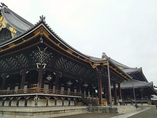 Templo Kioto