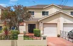 3A/49A Mutch Avenue, Kyeemagh NSW